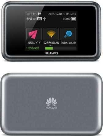 Huawei E5383 4G LTE Cat6 Mobile WiFi Router , фото 1, цена