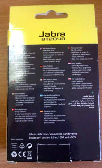 Jabra Bluetooth Jabra BT2040, фото 3, цена