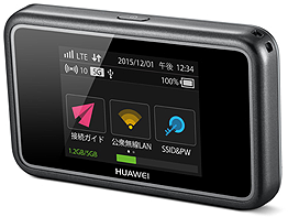 Huawei E5383 4G LTE Cat6 Mobile WiFi Router , фото 2, цена